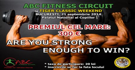 tiger-classic-abc-fit-circuit